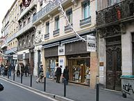 librairie-ombres-blanches
